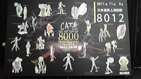 2011110913240000.jpg
