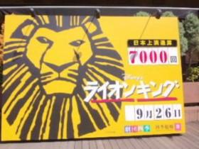 LK記念ボード100926.jpg