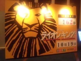 LK記念ボード101019.jpg