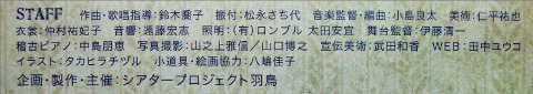 DSCN0088a.JPG