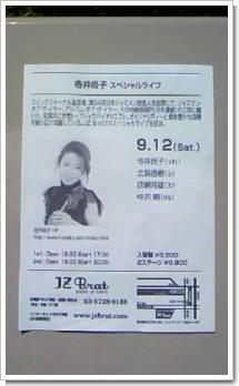 090913_104442.JPG
