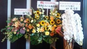 150715_flowers1.jpg