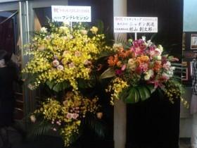 150715_flowers2.jpg