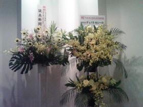 150715_flowers3.jpg