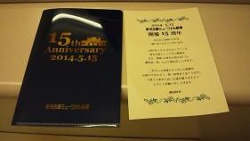 DVC00358.jpg