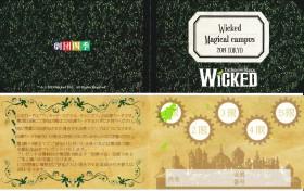 Wikid_Magical_campus_card.jpg